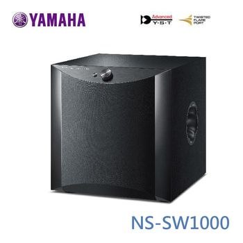 Yamaha NS-SW1000   1000W輸出功率的高端超低音喇叭