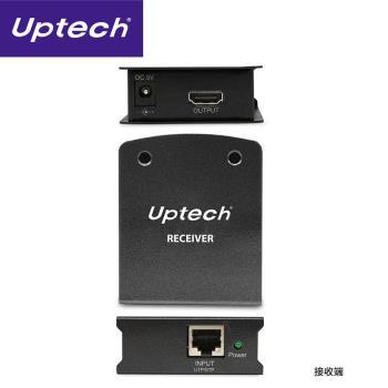 Uptech登昌恆 C503 Cat.5 HDMI影音延伸器