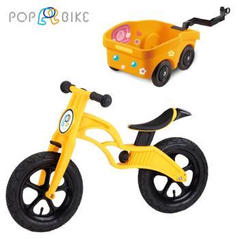 【BabyTiger虎兒寶】POPBIKE 兒童平衡滑步車 - AIR充氣胎 + 拖車組(黃)