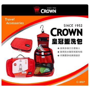 《Traveler Station》CROWN皇冠盥洗包