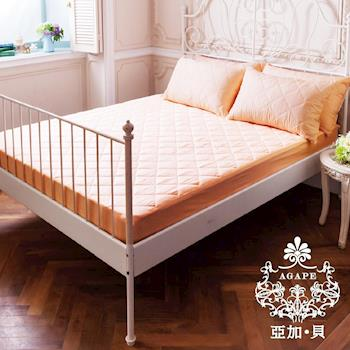 【AGAPE亞加‧貝】 MIT台灣精製《亮麗膚》 3M防潑水專利防蹣抗菌床包式保潔墊 -單人3.5x6.2尺 105x186公分