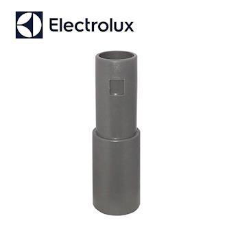 Electrolux 伊萊克斯轉接頭