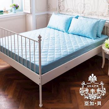 【AGAPE亞加‧貝】 MIT台灣精製《天空藍》 3M防潑水專利防蹣抗菌床包式保潔墊 -標準雙人5x6.2尺 150x186公分