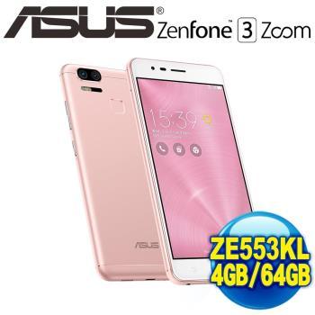 ASUS ZenFone3 Zoom ZE553KL 智慧手機 (4G/64G)