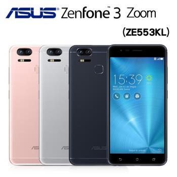 ASUS ZenFone 3 Zoom ZE553KL (4G/64G)雙卡機