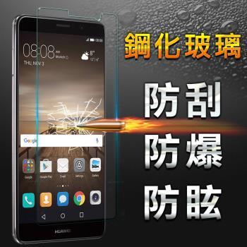 【YANG YI】揚邑 Huawei Mate 9 防爆防刮防眩弧邊 9H鋼化玻璃保護貼膜