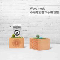 Wood Music 原木手機音響 擴音座 手機座支架