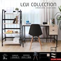 H&D LEVI李維工業風個性鐵架雙抽書桌椅組書房組3件式