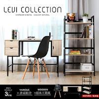 H&D LEVI李維工業風個性鐵架收納書桌椅組書房組3件式