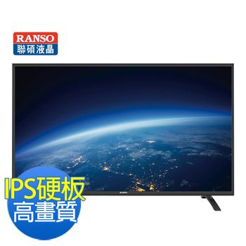 禾聯(RANSO系列)49型 LED液晶顯示器+視訊盒(49R-DC5)