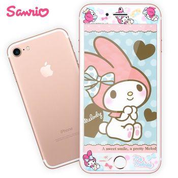 三麗鷗授權 美樂蒂 iPhone 7 4.7吋 彩繪滿版浮雕玻璃螢幕貼-美樂蒂甜心