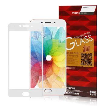 IMOME-X OPPO R9s 5.5吋 3D碳纖維滿版玻璃保護貼