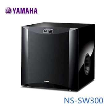 YAMAHA NS-SW300 超重低音喇叭 (鋼琴黑)