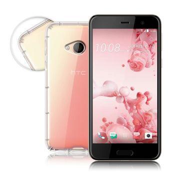 XM HTC U Play 5.2吋 強化防摔抗震空壓手機殼