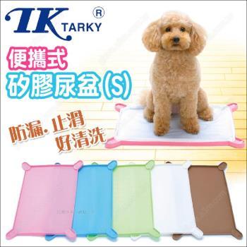 日本TK專利《便攜式寵物矽膠便盆/尿盆S》輕巧.止滑.防漏.好清洗