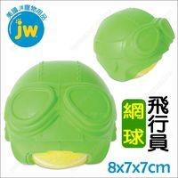 美國JW《網球飛行員》天然橡膠耐咬啾啾玩具