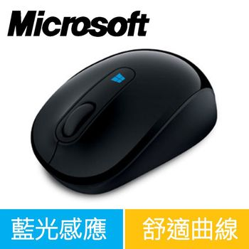 Microsoft微軟 Sculpt 無線行動滑鼠 43U-00010