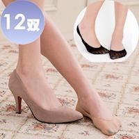 華貴, 絲襪材質超淺口隱形超薄一體成型襪套/隱形襪~12雙(MIT 自然膚色 黑色)