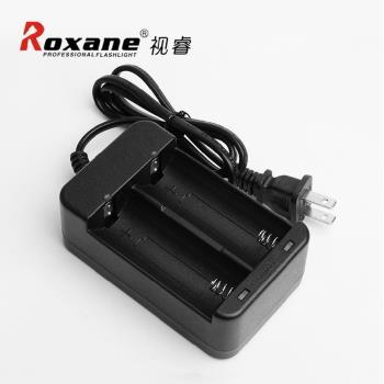 Roxane視睿雙槽電池充電器18650鋰電池充電器18650電池充電器18650充電座