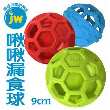 美國JW《啾啾漏食球》會叫又益智,雙重樂趣!