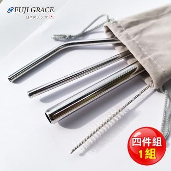 FUJI-GRACE 304不鏽鋼環保吸管組一組入