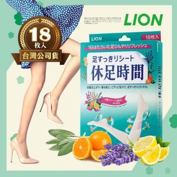 日本LION休足時間足部清涼舒緩貼片18枚入
