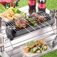 【 采家】歐文派對戶外便攜輕巧烤肉架 附收納袋 #47004