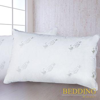 【BEDDING】印花立體羽絲絨枕全棉表布吸汗透氣 一入