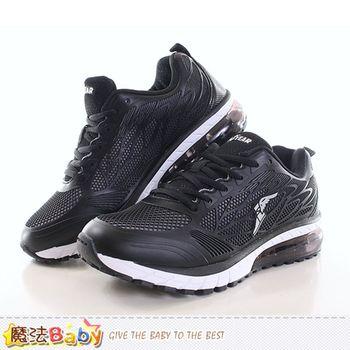 慢跑鞋 成人男款氣墊緩震運動鞋 魔法Baby~sa73152