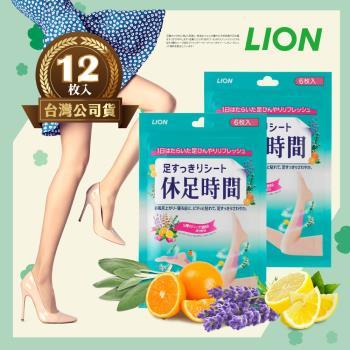 日本LION休足時間足部清涼舒緩貼片6枚-2組入