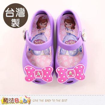 魔法Baby 女童鞋 台灣製蘇菲亞公主正版娃娃鞋~sa77727