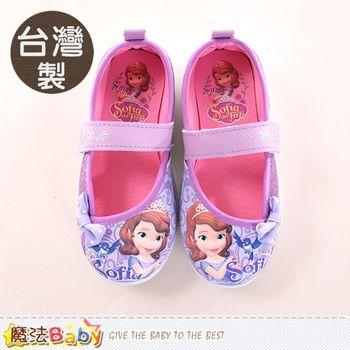魔法Baby 女童鞋 台灣製蘇菲亞公主正版娃娃鞋~sa77737