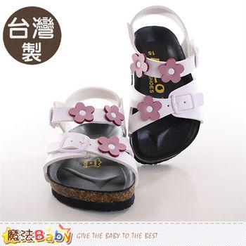 魔法Baby 女童鞋 台灣製兒童涼拖鞋~sh9757