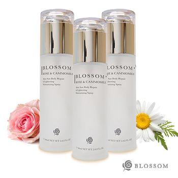 【BLOSSOM】玫瑰洋甘菊植萃淨白無瑕煥采保濕噴霧(60ML/瓶)X3件組