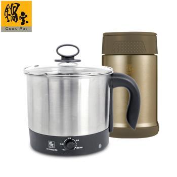 【鍋寶】#304不鏽鋼美食鍋贈燜燒罐(奢華金) EO-BF1607SVP0530C