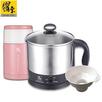 【鍋寶】#304不鏽鋼美食鍋-全能組 EO-BF1607SVP1080PAB1