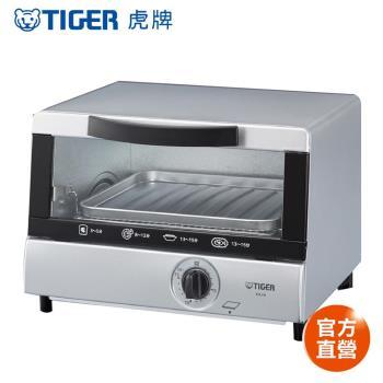 TIGER 虎牌 5L電烤箱KAJ-B10R-SN(買就送)