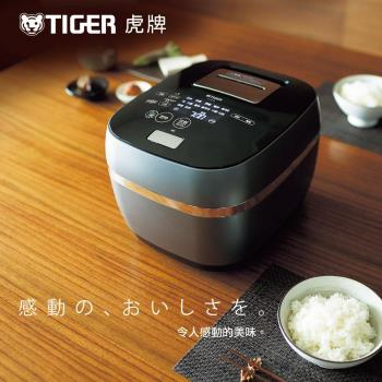 TIGER 虎牌日本製頂級款6人份土鍋壓力IH炊飯電子鍋(JPX-A10R-KX)