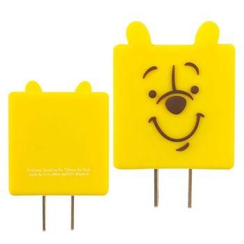 【Disney】 可愛造型充電轉接插頭 USB轉接頭-維尼
