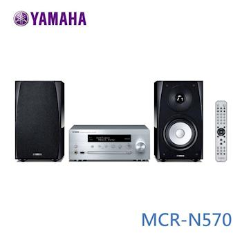 Yamaha MCR-N570 桌上型組合床頭音響