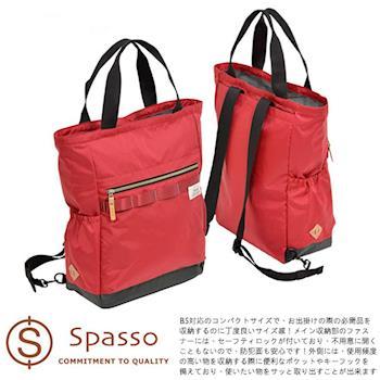【Spasso】日本品牌 B4手提後背包 雙肩背包 書包 格子尼龍 輕量 男女推薦休閒款【4-324】