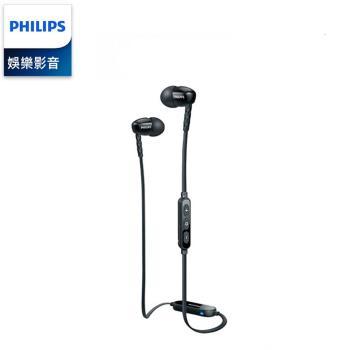 PHILIPS 飛利浦 無線藍牙入耳式耳機  SHB5900BK 黑色