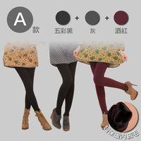 【ARH】舒適絨毛保暖彈力褲