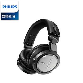 PHILIPS 飛利浦 專業DJ款 耳罩式耳機 A3PRO