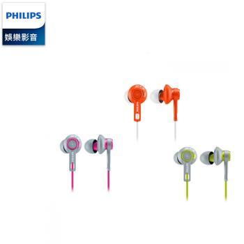 PHILIPS 飛利浦 ActionFit運動耳塞式耳機 SHQ2300 OR/PK/LF 三色