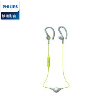 PHILIPS 飛利浦 運動型藍牙耳掛式耳機 SHQ8300 LF