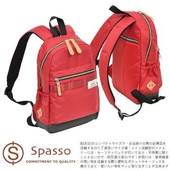 【Spasso】日本品牌 A4後背包 雙肩背包 書包 格子尼龍 輕量 男女推薦休閒款【4-322】