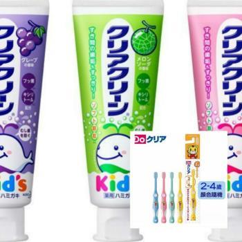日本原装进口 KAO 儿童牙膏(葡萄/草莓/哈蜜瓜)3款选择70g*6+【日本SUNSTAR】巧虎儿童牙刷(2~4岁)*6