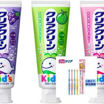 日本原装进口 KAO 儿童牙膏(葡萄/草莓/哈蜜瓜)3款选择70g*6+【日本SUNSTAR】巧虎儿童牙刷(2岁以下)*6
