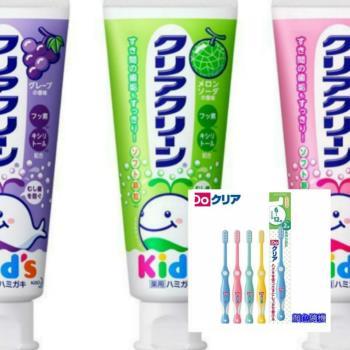 日本原装进口 KAO 儿童牙膏(葡萄/草莓/哈蜜瓜)3款选择70g*3+【日本SUNSTAR】巧虎儿童牙刷(6~12岁)*6